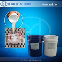 electronic components potting silicone coating PCB