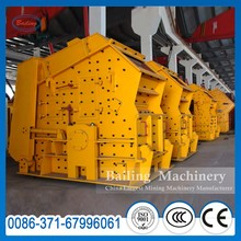 hot sale in 2012 !!! big reduction ratio and high- efficiency crushing Impact Crusher