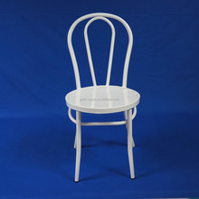 White Metal Dining Room furniture,Steel Dining Chair