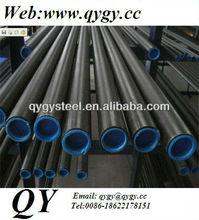 tubo de acero al carbono sin soldadura de acuerdo con la norma ASTM A106/API 5L / ASTM A53
