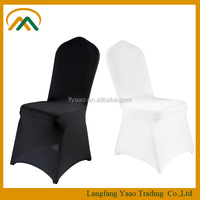 Wholesale cheap wedding chair cover factory KP-CV001