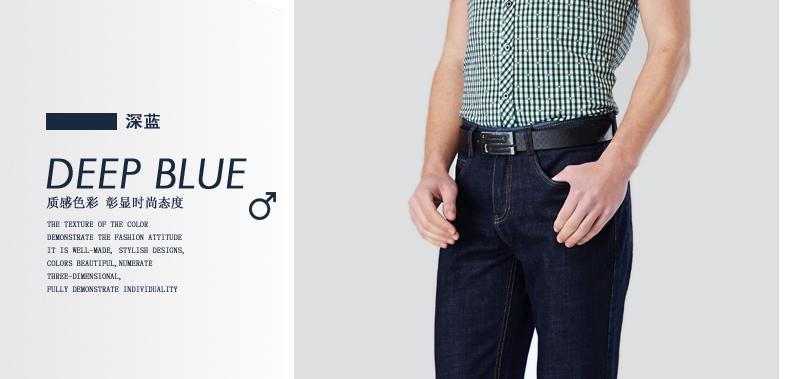 Недорогие джинсы больших размеров доставка