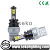 20w t20 car led brake light,led turn signal light