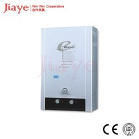 Gas wall mounted panel heaters, zero water pressure gas geyser JY-PGW097