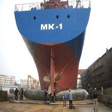 ship launching and landing internal airbags