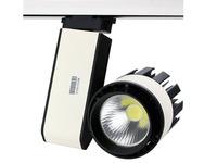 Shenzhen LED Factory Epistar Chip 30W 2wires led track lighting