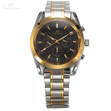 KS Men Stainless Steel Back Wrist Mechanical Automatic Watches