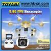 2015 NEW!! Alloy Luxury Drone 5.8G FPV IOC RC Drone TOYABI PHANTON 4 CH RC Quad Copter 5.8ghz Ready to Fly from toyabi
