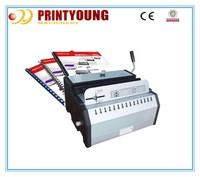 PRY-8988A4/A3 Electric Binding Machine