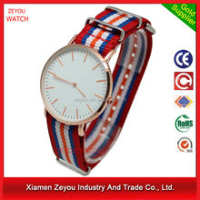 R0792 New fashion Woven quartz watch, alibaba china fabric quartz watch