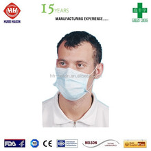 China PFE BFE 99% 3ply Face Mask Factory Supply Directly