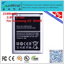 New Design LIANG MI 3.7V mobile battery for Samsung S3, external 2100mAh mobile battery for Samsung S series