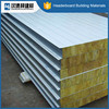 Factory main products! different types siding plank calcium silicate board in many style