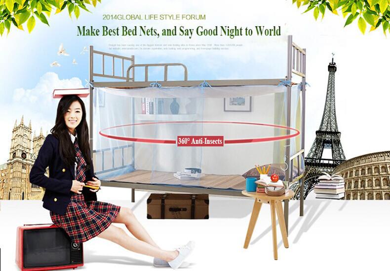 Москитная сетка Brand New  B246#01-04