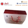 cardboard box manufacturers with 23 years experience