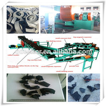 promotion newes/Advanced technology rubber tire powder machine