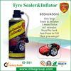 2014 High Quality Fix Flat Tire Sealant Spray (REACH, RoHS, SGS)