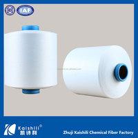 fine quality polyester filament yarn polyester dty 150 48