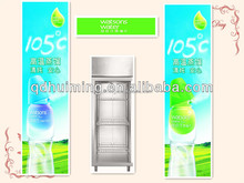 removable promotion freezer sticker, Promotion and Advertising