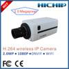 2.0 Megapixel 1080P CMOS Box Type IP Camera with C/CS Mount, Wireless IP Camera
