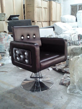 hydraulic barber chair beauty salon chair durable portable barber chair brown