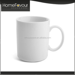 Ten Years Experience Supplier England Design Homeware Coffee Mug Print Outside & Inside