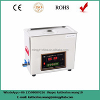 Hot sale ultrasonic water bath supplied by manufacture directly