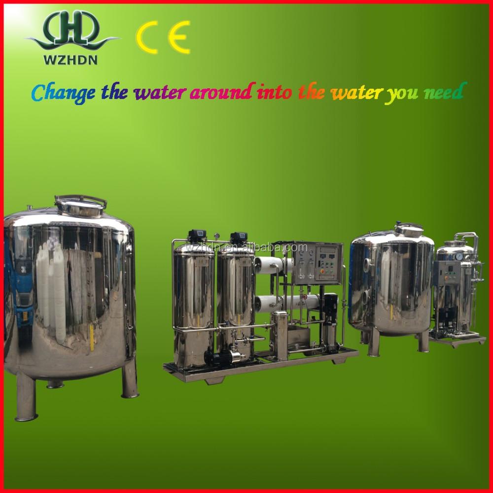 water making machine