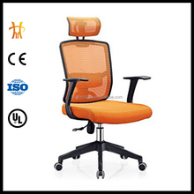 2015 Mesh executive chair parts executive chair pictures of office furniture restaurant chair (HC-A405W)