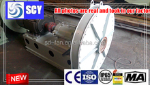 High Quality Industrial Centrifugal Fan Blower With Low Price/Exported to Europe/Russia/Iran