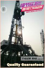 equipos de perforación 3000hp proveedor de aceite de la perforación de pozos rig