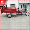150cc Chinese New Hot Sale Three Wheel Motorcycle Red Cool With Windshield Electric Start Tricycle