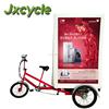 promotion bike advertising tricycle billboard