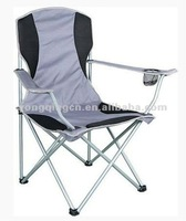 Cheap High Quality Outdoor Furniture Portable folding beach chair with cup holder