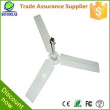 "good quality 48"" or 56"" solar rechargeable ceiling fan"