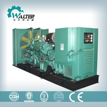 3-phase 250KVA with Daewoo engine diesel genarator manufacturer1.easy start and maintance 2.standard battery and connection ca