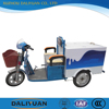 three wheel cargo covered motorcycle for send milk car