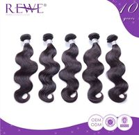 Natural Color Body Wave Closer Weave Short Sample Brazilian Hair Products
