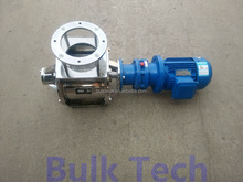 quick closing valve hopper to bin gravity discharge rotary valve