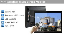 17 inch rugged monitor lcd display 5 wire resistive touch screen