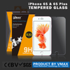 New Arrival For 0.2mm Full Screen Cover 9H Hardness iPhone 6s & 6 Plus tempered glass protector / screen protector glass