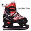 2015 Wholesale adjustable ice skates for kids