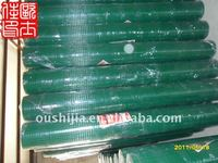 vinyl coated welded wire mesh&1/2 inch coated wire mesh