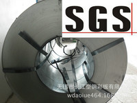 Galvanized Steel Coil Material for Building roof