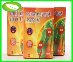 2016 Hot selling 100% top quality chinese herbal pain relief patch muscle pain relief patch