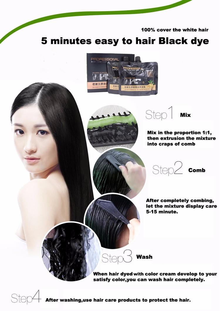 couvrir les cheveux blancs cheveux noirs colorant shampooing super rparation et enfin noir cheveux colorant - Shampoing Colorant Cheveux Blancs