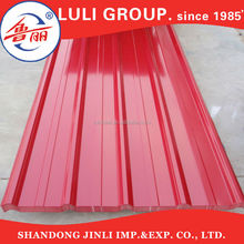 steel roofing sheet, corrugated roof price, iron roof sheets