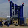CE certificate Hot sale LB2000 asphalt drum mix plant for sale
