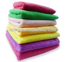 personalized printing method best microfiber towel