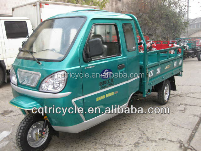 closed cabin three wheel motorcycles 250cc sctooer